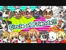 Link 【さり Katsuki なみとじ りょーま。 わたぽん】