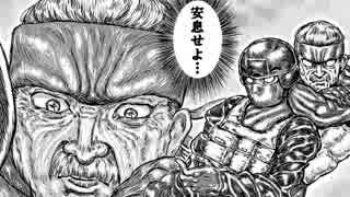 零式棺でBIGBOSS 縛り実況MGS4 オールド・スネークの世界シメ歩き 01