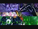 【遊戯王】ワイトに見守られながら決闘 二十三【闇のゲーム】