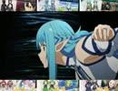 【SAOⅡ】 21話 戦闘シーン