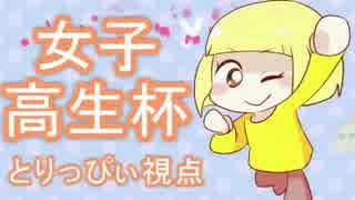 【実況】マリオカート8 JK杯【とりっぴぃ(17)視点】