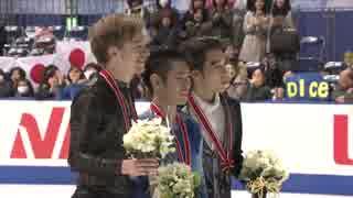 【フィギュアスケート】 2014年 NHK杯 男