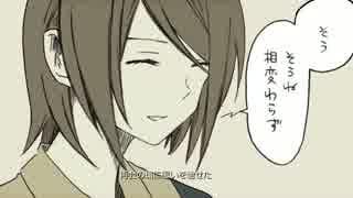 【伊東歌詞太郎】Fairytale,【歌ってみた】