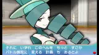 ポケモンORAS バトルシャトレーヌ戦(本気)