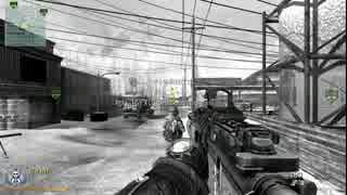 [PS3]MW2にGEXO参上!!第一回:初陣