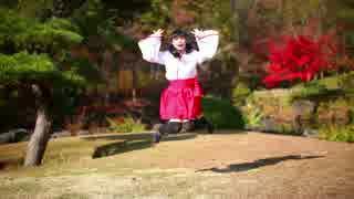 【足太ぺんた】有頂天ビバーチェ 踊ってみた【紅葉】