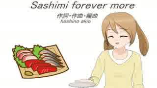 【初音ミク】Sashimi forever more【オリジナル曲】