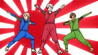 【APヘタリア人力紅白S】日本の忍者は世界一ィィィ!【人力+手描き】