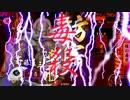 【会話つき戦国大戦】謀将愉悦ゼミナール 傾奇道【正五位C】
