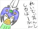 (再修正)「RETURN-帰還-」をバンブラP(以下略