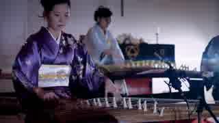 【ファミ箏】任天堂メドレー【和楽器】