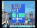 【箱根駅伝】アイドルたちが箱根駅伝を学ぶようです4連覇【2区編】
