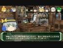 【ソードワールドRPG】地味ぃに進む旧ソードワールド4-1