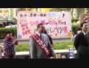 ヘイトスピーチについて(11月29日日本共産党街角懇談会@なん...