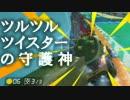 【実況】マリオカート8 突発フレンドチーム戦【とりっぴぃ視点】