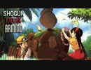 Shogun - Laputa (Original Mix)