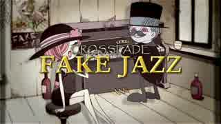 FAKE TYPE. JAZZ REMIX ALBUM『FAKE JAZZ』Crossfade