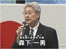 【緊急集会】中国から小笠原諸島・日本の海を守れ![桜H26/12/2]