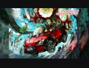 【samfree×柿チョコ】 Drive into you 【COPEN 「XPLAYミュー...