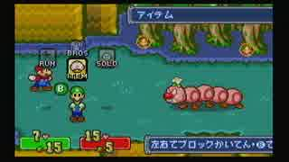 【ゆっくり実況】 マリオ&ルイージRPG pa
