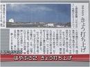 【小惑星探査】はやぶさ2、1999JU3に向けて出発[桜H26/12/3]