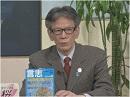 【台湾】ファシストの後ろ盾で国民党が大敗、日本も当事者意識を持った対応を[桜H2...
