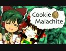 Cookie Malachite