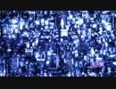 【MMDステージ配布】都市夜景俯瞰 【スカイドームF8紹介動画】