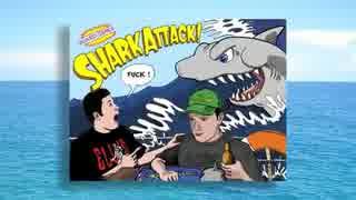 ボード・ジェームズ Ep18:Shark Attack