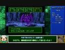 【ゆっくり実況】ライネスお手軽プレイpart7(終)【RPGツクール】