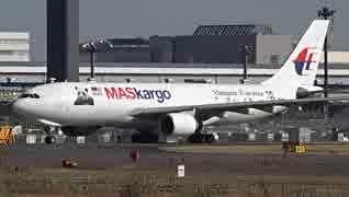 MASkargo エアバスA330-200F パンダ塗装機