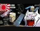 日本の技術力「はやぶさ2」打ち上げ成功に