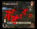 【実況】春ちゃんフォーエヴァー!Part5【三國無双4・猛将伝】