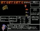 【RTA】FINAL FANTASY Ⅱ Part3 5時間1分58秒【ゆっくり】