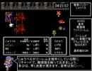 【RTA】FINAL FANTASY Ⅱ Part5 5時間1分58秒【ゆっくり】