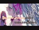 修正【ニコカラ】 アリアドネ (On Vocal) 【黒うさP】