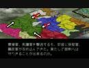 【三国志Ⅸ】 魔王ロレックスの奇行 第21曲「ごめんねハイシェラ」