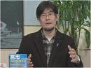 【未来への備え】インフラの維持整備には、中長期的展望が不可欠[桜H26/12/5]