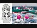 【Sho-Comi】364ピースのジャーニー【ボカロTRIANGLE】【編集(34)】