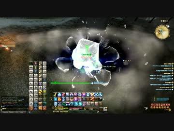 【新生FF14】黒魔道士範囲スキル回しトランスMP即回復