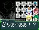 大妖精のソードワールド2.0【27-10】