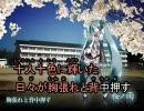 初音ミク「桜ノ雨」 カラオケ字幕