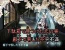 初音ミク「桜ノ雨」 カラオケ字幕(弱ボーカル有り)