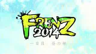FRENZ 2014 一日目昼の部オープニング Festival - Gather the light of Fireworks - thumbnail