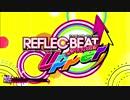 【REFLEC BEAT】【BeatStream】 groovin' (上画面)