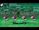 新世界樹の迷宮Ⅱ 毒に抗うマイマイダイオウ