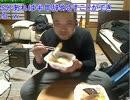 こうきゃの飯配信(2014.12.7)カツ丼、ロースカツ定食