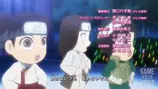 人気の日向ネジ動画 107本 ニコニコ動画