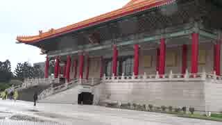 【バニラエアで台湾 24】  八徳路電気街、総統府、台北駅、中正紀念堂