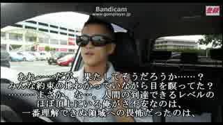ノムリッシュオフ会0人.mp4